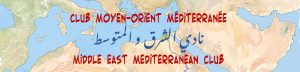 Middle-East-Mediterranean-Club-logo